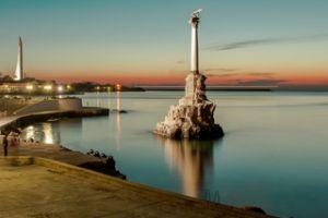 Экскурсионный тур  на день военно-морского флота (26 июля) в город-герой Севастополь