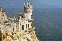 Крым на 8 марта